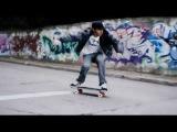 скейт powerslide