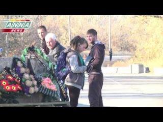 Две женщины подорвались на растяжке в Станице Луганской, пытаясь обойти украинский блокпост