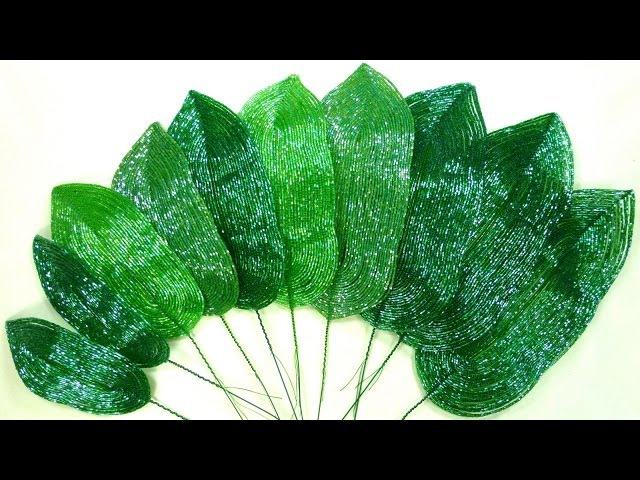 Амазонская лилия из бисера. Урок 11 - Листья II вида / Beaded amazon lily. Lesson 11 - Leaves, type2