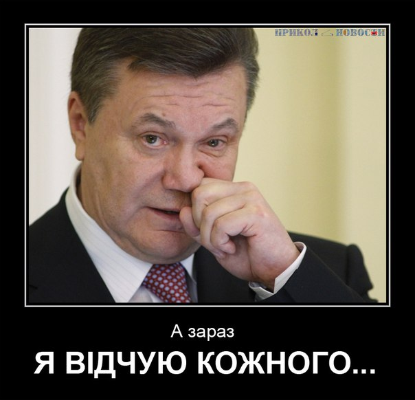 Янукович - главный подозреваемый в организации насилия на Майдане, - ГПУ