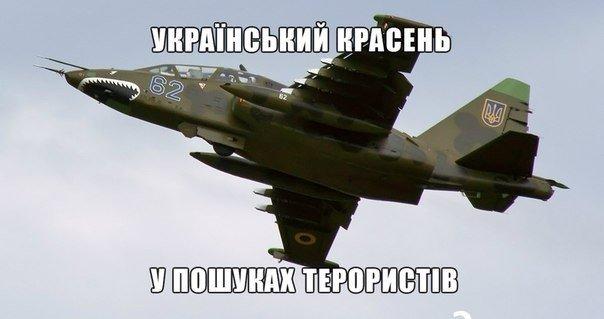 Террористы готовы обменять 150 украинских пленных, - СБУ - Цензор.НЕТ 4638