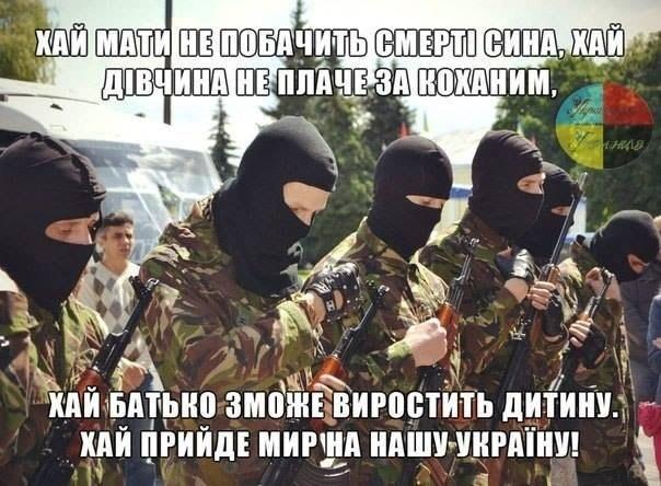 Террористы готовы обменять 150 украинских пленных, - СБУ - Цензор.НЕТ 5105