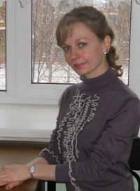 Бабийчук Наталья
