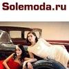 SoleModa - брендовая одежда из Италии, Франции,