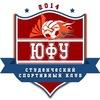 Студенческий спортивный клуб ЮФУ