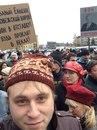 Dima Lelyavsky фото #43