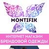 Интернет магазин брендовой одежды MONTIFIK