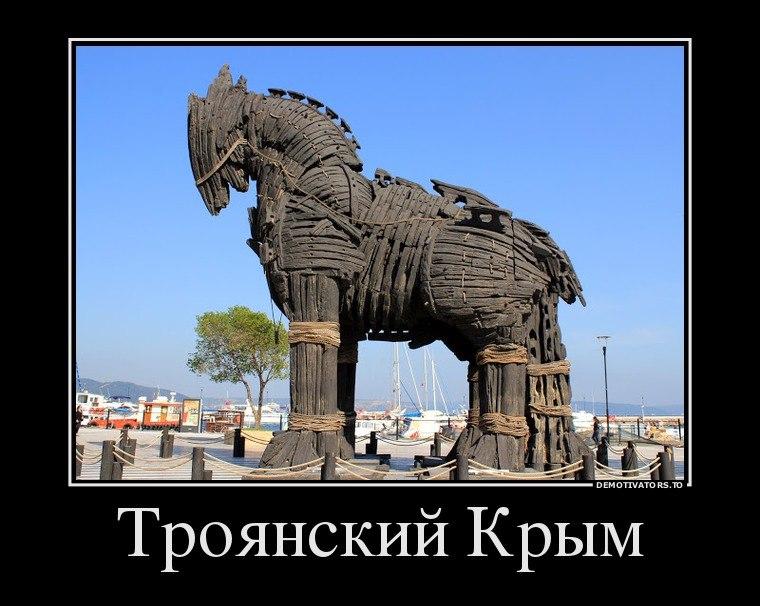 РФ должна понять, что вторгаясь в Украину, она получит отпор, - экс-посол США Тейлор - Цензор.НЕТ 7563