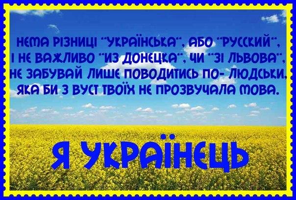 В район донецкого аэропорта переброшено снайперское подразделение, вооруженное новинками российского ВПК, - Тымчук - Цензор.НЕТ 76