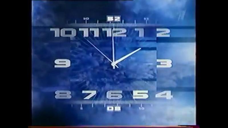 Анонс сериала Капитанские дети, часы и начало Других новостей, Фрагменты эфира (Первый канал, 26.02.2007)
