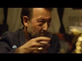 Высокие ставки 5 серия / 04.11.2015 / Kino-Home.TV
