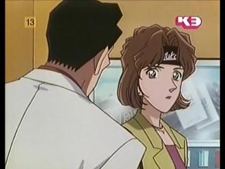 Detectiu Conan - 121 - El cas de l'assassinat enigmàtic al lavabo tancat (1ª part)