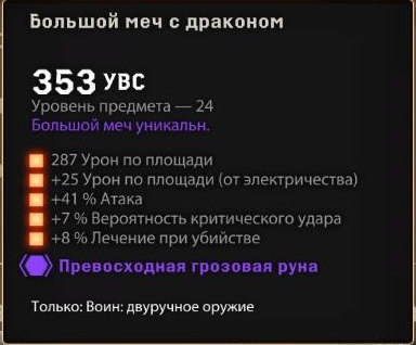 paaZPdmZBM8.jpg