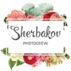 SHERBAKOVphotocrew. видео и фото съемка в самаре