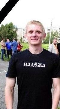Эдвард Медведев
