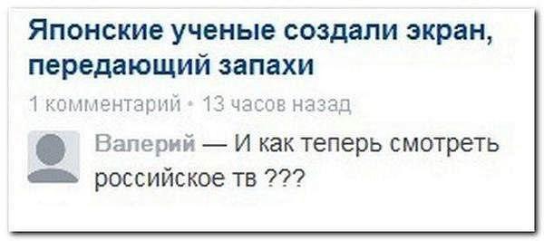 СБУ разоблачила и задержала гражданина Украины, завербованного ФСБ РФ - Цензор.НЕТ 6236