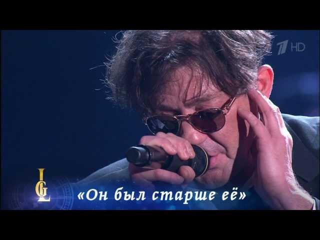 Григорий Лепс- Он Был Старше Её 1HD Full HD 1080p