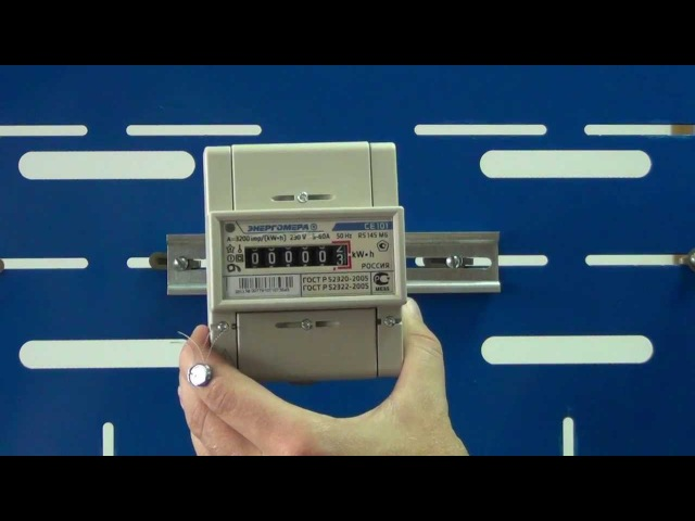 Установка и подключение однофазного однотарифного счетчика электроэнергии СЕ101 R5 - Энергомера