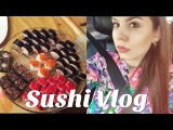 Vlog : Поход в Японский магазин или Как мы делаем Суши   akelberg