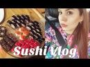 Vlog : Поход в Японский магазин или Как мы делаем Суши | akelberg
