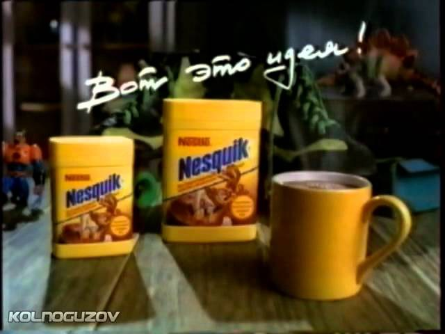 Две рекламы ОРТ 1999 год
