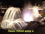 Кикабидзе Вахтанг - Ов, сирун, сирун (по-армянски)