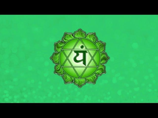 Практика активизации Анахаты (четвертой чакры).