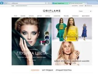 Как продвигать свой интернет магазин Орифлэйм в Интернете mp4 720p