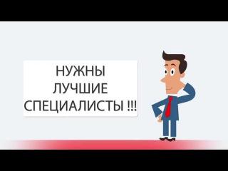 Ананас-Уфа, ремонт айфонов в Уфе, ремонт iphone Уфа.