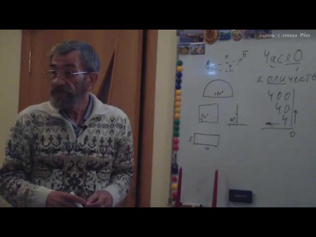 Владимиръ Говоровъ лекция в Белгороде 5 часть (17.05.2015)
