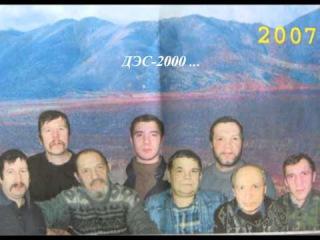 Чукотка  Мыс Шмидта - Рыркайпий - ДЭС-1, ДЭС-3