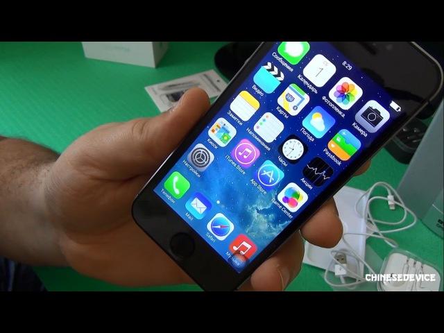 Лучшая копия Iphone 5s - Goophone i5s v2 - Распаковка