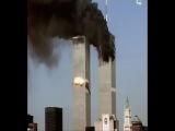11/09/2001 11 сентября Башни близнецы Всемирного торгового центра Аль-Каида