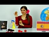Видео для детей. Модная география. Испания - страна кастаньет, фламенко и корриды.