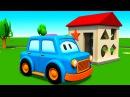 Умные машинки Clever cars Лучшие мультики 2015 для малышей. Развивающие игры фигуры для детей