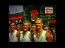 Гимн Союза Советских Социалистических Республик («Сталинский»)
