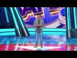 Comedy Баттл. Последний сезон - Александр Плотников (2 тур) 25.09.2015