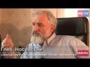 Глеб Носовский «Пугачев не самозванец, а царского рода»