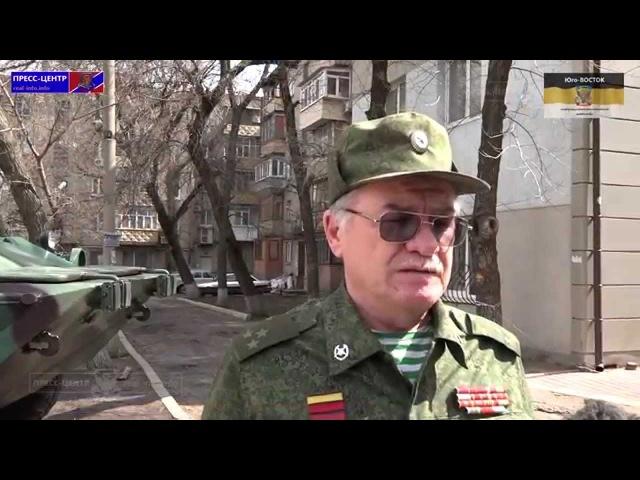Комендатура ЛНР принимает оружие от населения