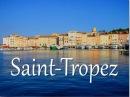 ВЛОГ: Франция/Гуляем по Сен-Тропе / Welcome to 🇫🇷