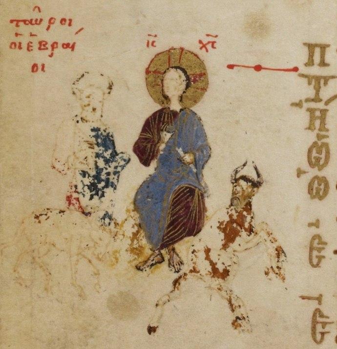 Феодоровская Псалтирь 1066 г. (Британский музей, Лондон, Add. 19352)