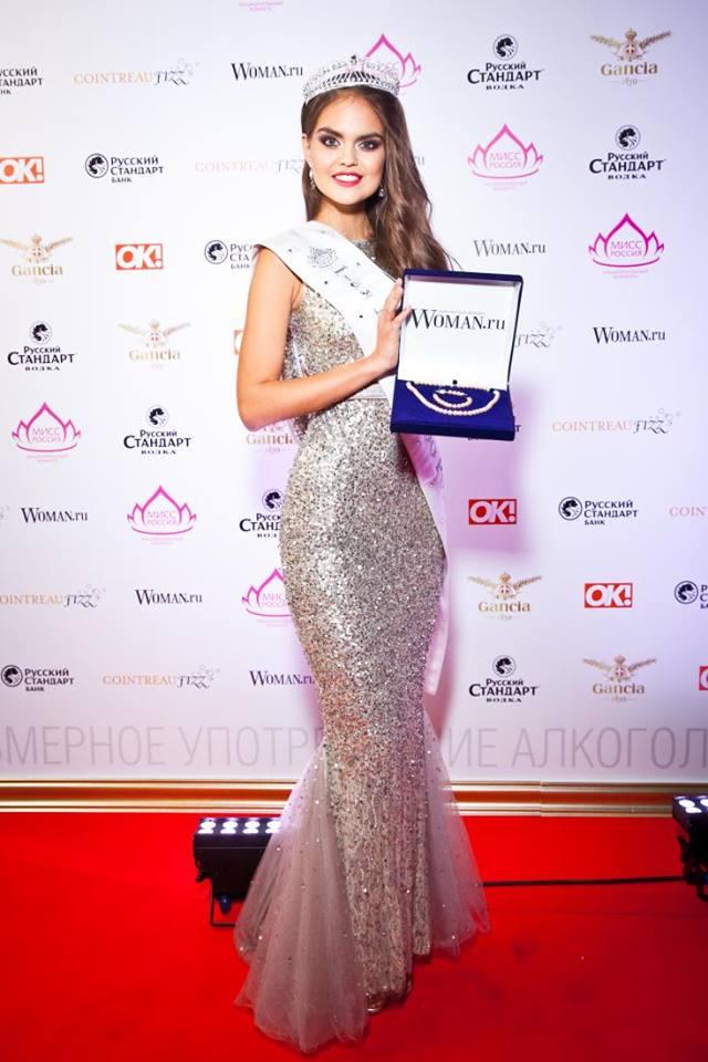 miss world russia 2015, vladislava yevtushenko. AIZPSVLMUL0