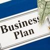 Бизнес-план Уфа
