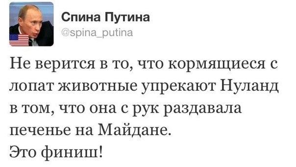 Вооруженные люди в военной форме со знаками различия РФ продолжают пересекать границу Украины, - ОБСЕ - Цензор.НЕТ 9243