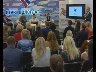 Взаимоотношения власти, СМИ и общества обсудили на секции «Открытый город»