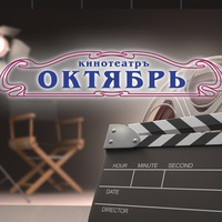 october_cinema
