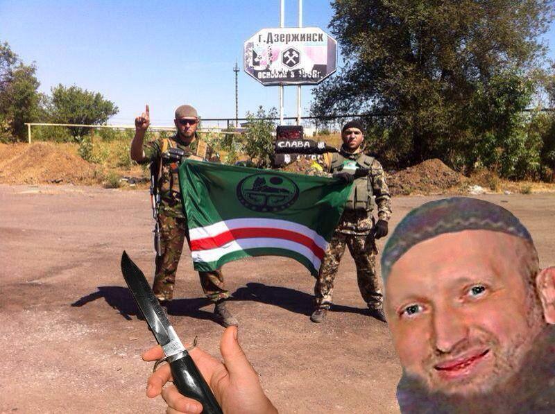 Против Путина и кадыровцев в Украине воюют австрийские чеченцы, – СМИ - Цензор.НЕТ 7354