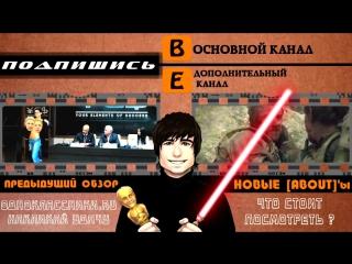 Женя Баженов BadComedian-Темный мир РАВНОВЕСИЕ