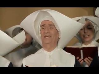 Жандарм и инопланетяне (1979) - Santa Lucia (Луи де Фюнес)