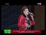 Хания Фархи - Гомерлэрне улмэс жыр итэек